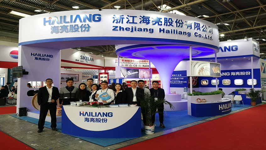 [Exhibition] Hailiang Stock Unveiled the 29th Exhibition of International Refrigeration, Air Conditioner, Heating, Ventilation and Food Refrigeration Processing