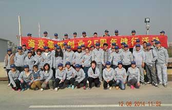 """向海亮集团创业25周年致敬 ——上海铜业""""徒步行""""活动圆满举行"""