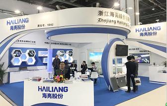 【展会】海亮股份首次亮相第十五届上海国际车用空调及冷藏技术展览会