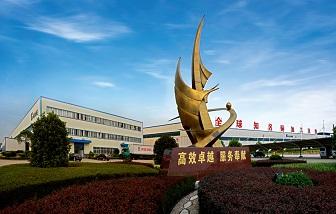 海亮股份获评2017年中国上市公司500强第265位,比2016年上升90位