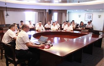 强化管理 铸就安全——海亮股份召开2018年安委会安全生产工作会议