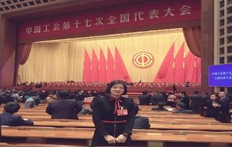 光荣 海亮集团工会联合会主席姚慧出席中国工会第十七次全国代表大会