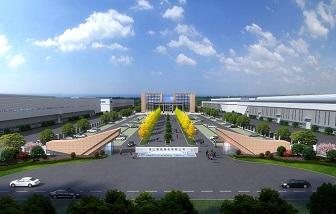 海亮有色智造工业园开工建设,61亿锻造全球标杆