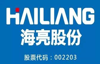 海亮股份关于公开发行31.5亿元可转债申请获中国证监会发审会审核通过