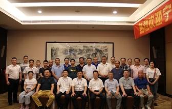宁波电气电工行业协会莅临海亮股份考察交流