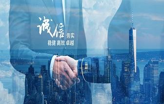 """海亮股份联合SMM打造《2020年中国铜产业链分布图》 """"铜芯""""齐力共筑未来"""