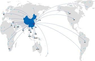 海亮股份代表参展企业出席2020中国制冷及冷链展览会新闻发布会