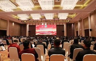 曹建国当选中国有色金属加工工业协会名誉理事长 朱张泉为副理事长
