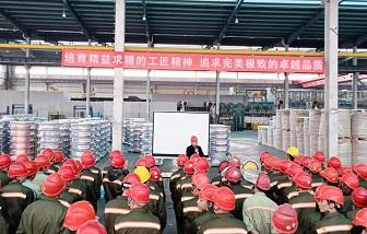 重庆海亮蓝领岗位生态系统工程启动大会顺利举行