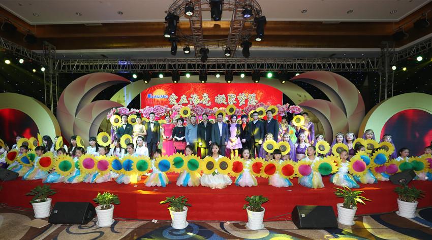 庆祝海亮集团成立25周年文艺晚会在海亮商务酒店四楼海亮厅隆重举行.